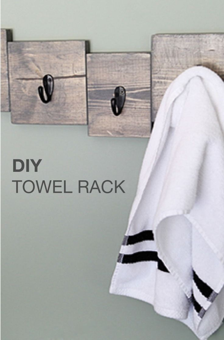 This Diy Towel Rack Has Such A Clean Modern Look To It