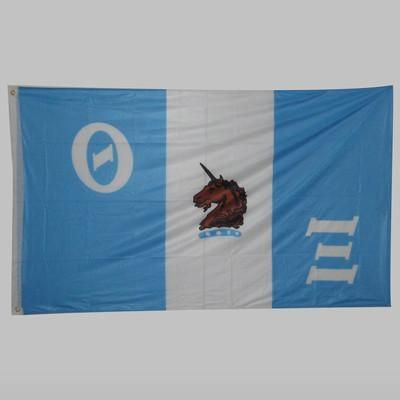 Theta Xi Fraternity Banner - GSTC-Banner