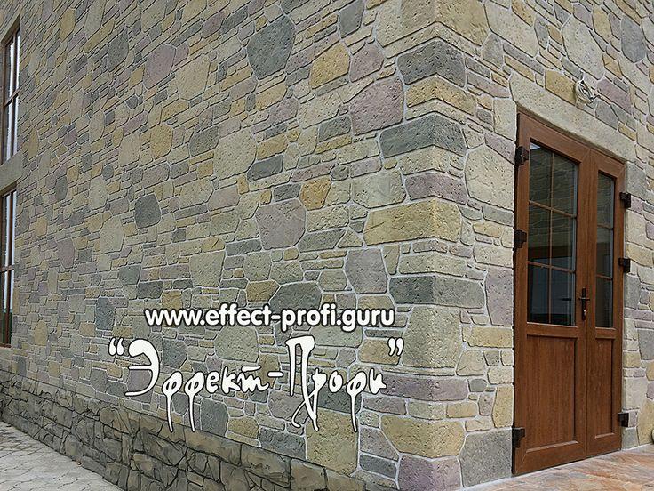 Отделка из декоративного бетона фасадов, интерьеров, общественных заведений, полов, прудов, каминов, барбекю, заборов, террас, ступеней. Имитация камня, дерева, металла.   т. 8(918)4548996; 8(918)1724761 # забор #резьба #декоративный_бетон #фасад #интерьер #имитация_камня #полы #забор #отделка_стен #печатный_бетон #интерьер # имитация_дерева #дизайн #ступени #обучение #штампы #орнамент #отделка_фасада.