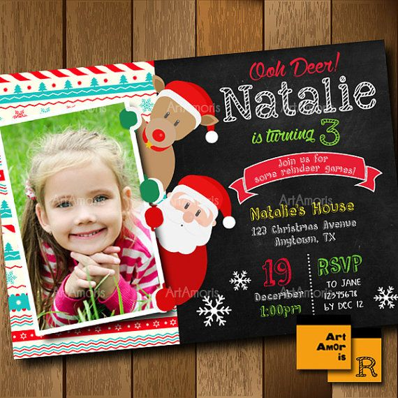 Christmas Birthday Invitation Holiday Christmas by ArtAmoris