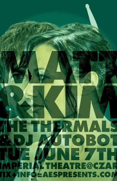matt and kim, love their tunes!
