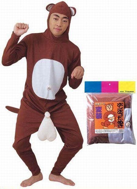 Tanuki costume
