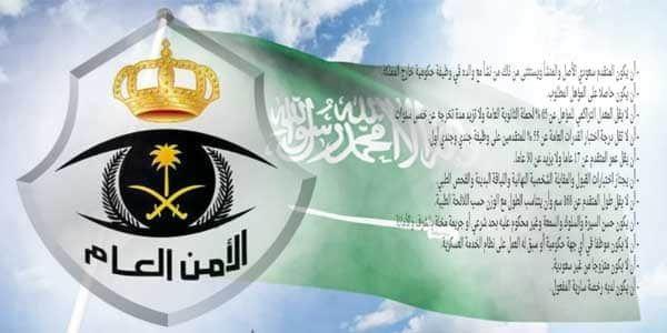 الآن نتائج وظائف الأمن العام 1439 لوظائف نسائية رتبة جندي Sport Team Logos Juventus Logo Team Logo
