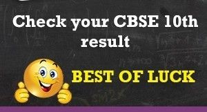 CBSE 10th Result 2016 name wise@cbseresults.nic.in, Delhi Board X Results By School wise, Check CBSE 10th Board Result 2016, 10th Class Result Date CBSE.