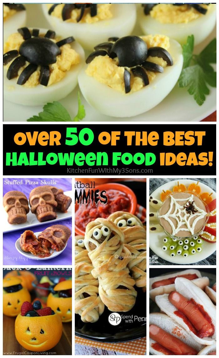 Over 50 of the BEST Halloween Food Ideas - everything from party ideas, snacks, dinners, and more...we have got you covered!