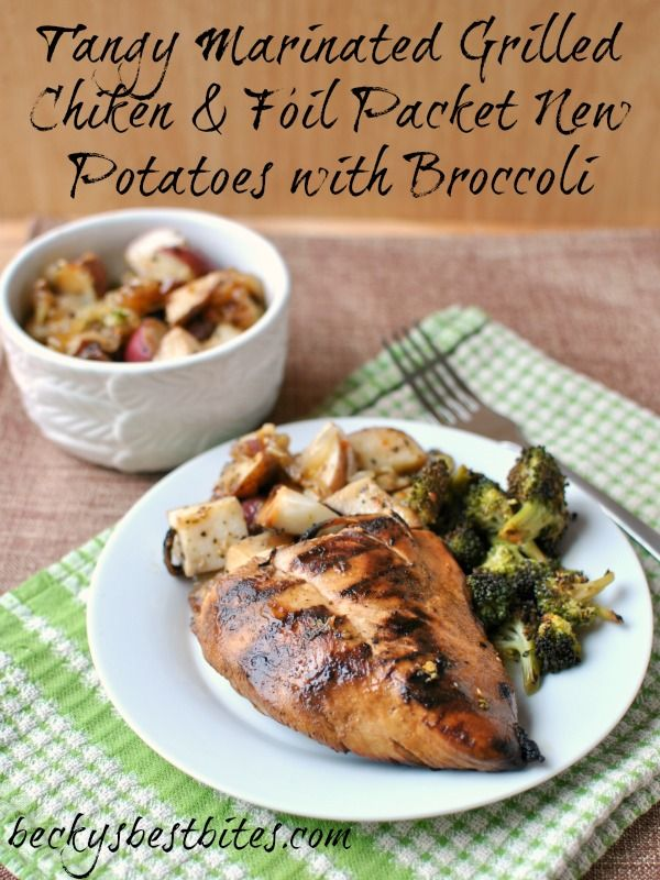 The secret sauce, pun intended, to this juicy, flavorful, yet healthy grilled chicken is a marinate that I cannot take credit for. My dad came up with this marinate years ago and we use it on everything from chicken to pork to steaks…and he even grilled a turkey breast for Christmas dinner this year with …