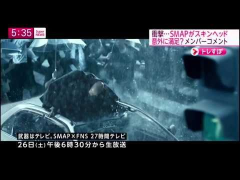 SMAP CM「武器はテレビ。FNS×SMAP27時間テレビ」 [] [2014]