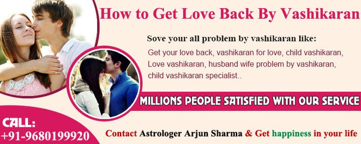 if question is how to get love back then vashikaran is the most powerful solution which can help u to get your love issues solved by vashikaran mantras.