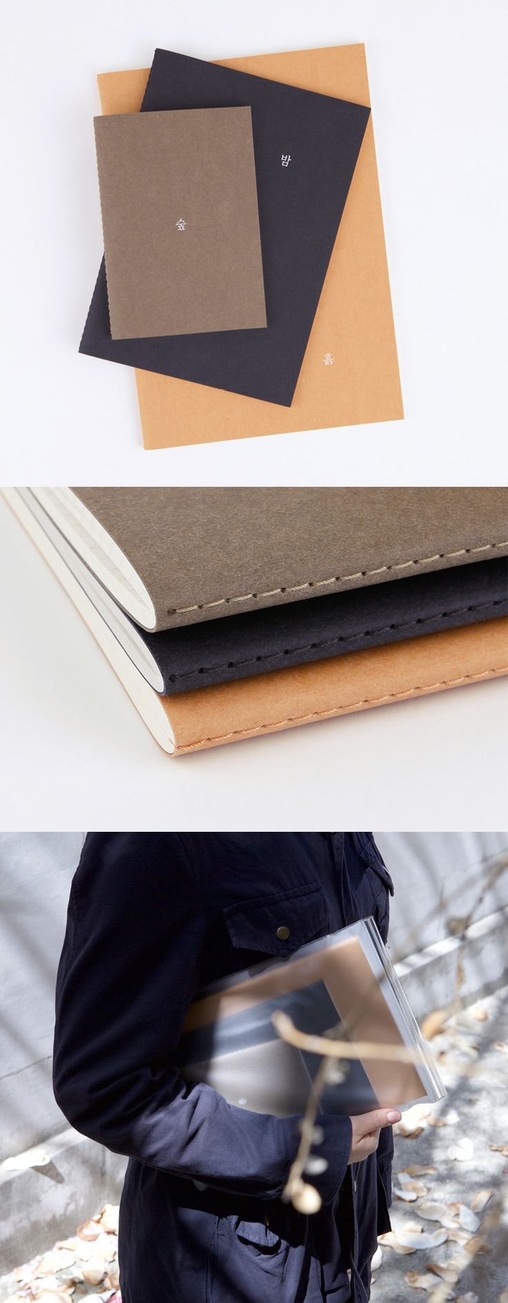 Beautiful! This simple and classy notebook set includes lined & grid pages so you can write, graph, draw, and journal to your heart's content! ^.~*