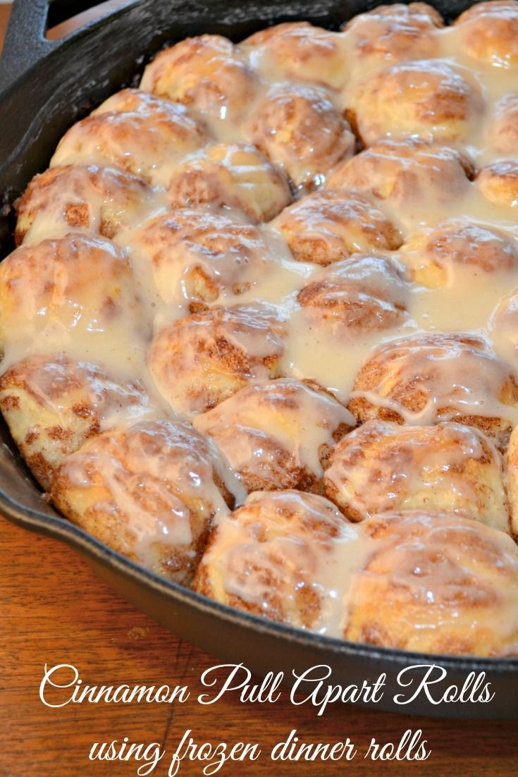 These Cinnamon Pull Apart Rolls really are super simple to make.  I made them using Rhodes Frozen Dinner Rolls.     You probably already know how much I love my cast iron skillet, so I wanted to try making some cinnamon rolls in it.  I normally do not take the time to make cinnamon rolls fro