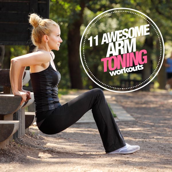 Get ready to look amazing in dresses, tank tops, and swimsuits. These 11 Awesome Arm Toning Workouts will leave your arms stronger and more defined! #tonedarms #armsworkout #workout