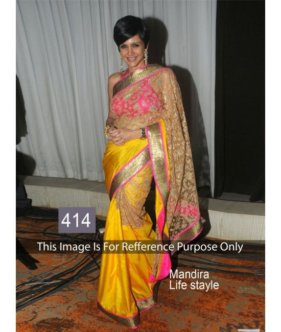 Bollywood Designer Mandira Multi color Bridal Saree