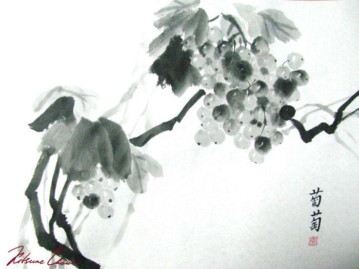#сумиэ #японскаяживопись #графика #тушь #чернобелое #природа #виноград #ягоды #япония #sumie #Japanesepaintings #graphics #ink #blackandwhite #nature #grapes #berries #Japan