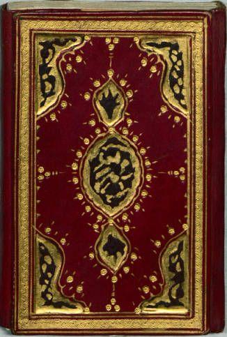 Yasin-i Şerif, Amme Cüzü Kapağı - : Konevizade Seyyid Abdullah  - Yazı Cinsi : Rıka - Malzemeler :Âharlı kâğıt, renkli boyalar, beyaz mürekkep ve altın Cilt :Miklepli ve şemseli cilt- Kitap Sanatları ve Hat Koleksiyonu - Sakıp Sabancı Müzesi - İstanbul