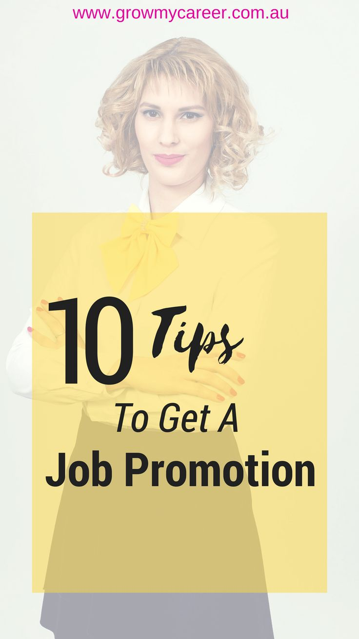 Looking for a job promotion? Follow these great career tips and get promoted with a pay rise.