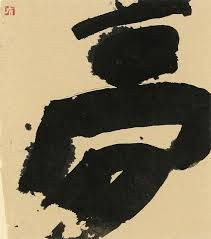 Image result for yu-ichi paintings