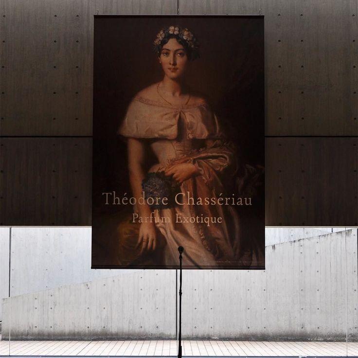 シャセリオー展19世紀フランスロマン主義の異才開催中5月28日プレス内覧会フォトレポ-01  #シャセリオー展 #国立西洋美術館 #theodorechasseriau