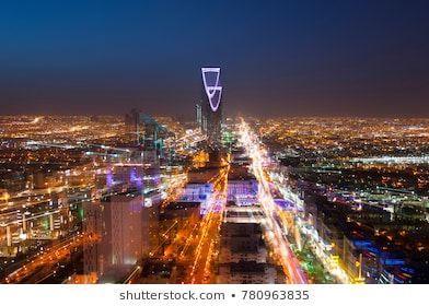 Riyadh Skyline At Night 3 Fast Transition 2030 Zoom In Effect