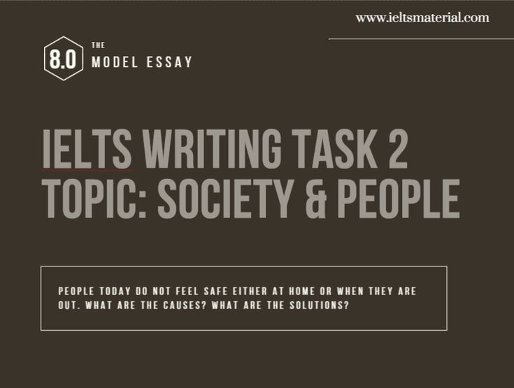 Cause solution essay