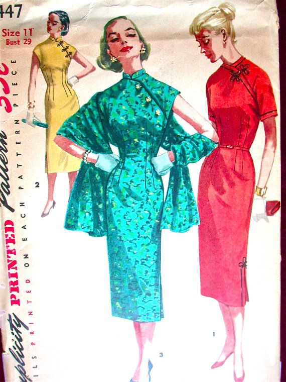 1618 Best Images About 1950s Sewing Patterns On Pinterest