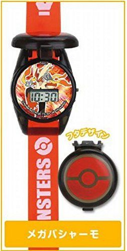 Official Pokemon XY 2 Watch 8.5 Long Pokemon Watch- Mega Blaziken