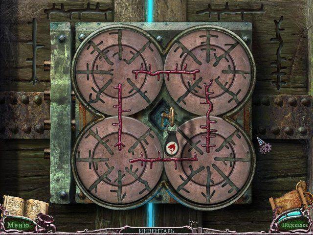 Тайны древних Проклятье черных вод - скриншот из игры 3