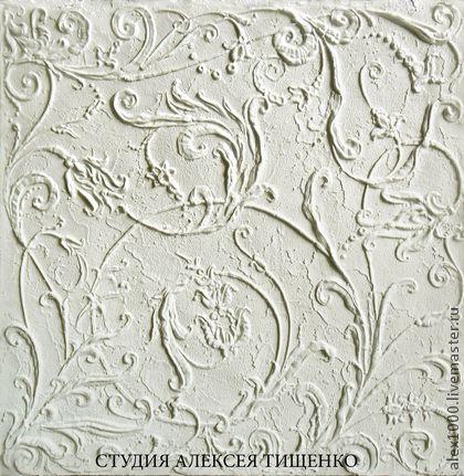 Декор поверхностей ручной работы. Ярмарка Мастеров - ручная работа Фрескорельеф.Элитная отделка стен.Цветочный мотив 1. Handmade.