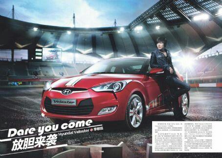 LMH Hyundai Veloster south korea , China 2012