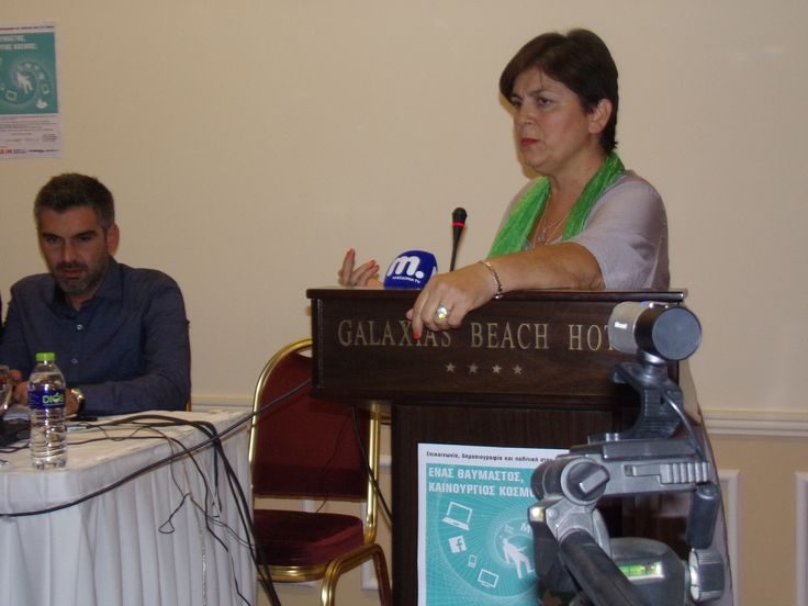 Η Σοφία Ιορδανίδου- Ακαδημαϊκή Υπεύθυνη και ο Βασίλης Μουρδουκούτας- Διδάσκων, σε πρώτο πλάνο, #retreat2014