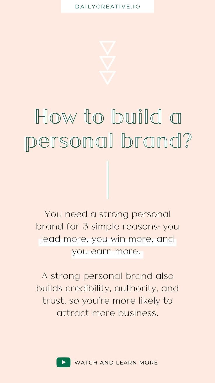 How To Build A Personal Brand Building A Personal Brand Personal Branding Branding Your Business