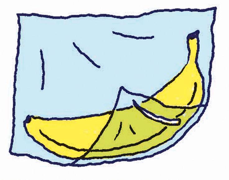 バナナが黒くなりにくい保存の方法