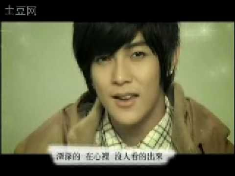 默默 (mo mo) - Fahrenheit (Ost. 愛就宅一起 - Ending theme) Full MV - YouTube