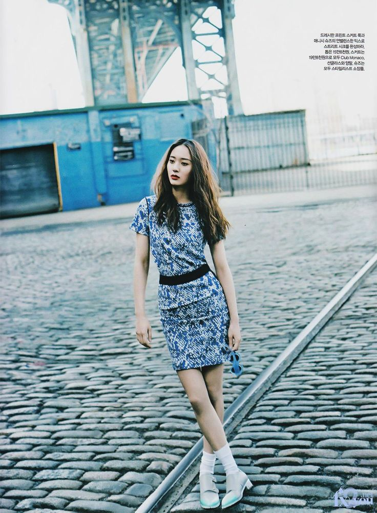 Harper Bazaar May 2013 Issue - Krystal