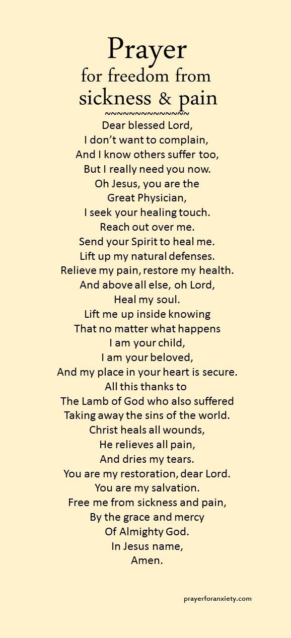 ✞❣ Prayer for freedom from sickness and pain