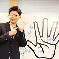 「運がいい人の特徴2つ」手相占い芸人島田秀平が伝授