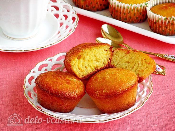 Апельсиновые кексы #кексы #десерты #рецепты #деловкуса #готовимсделовкуса