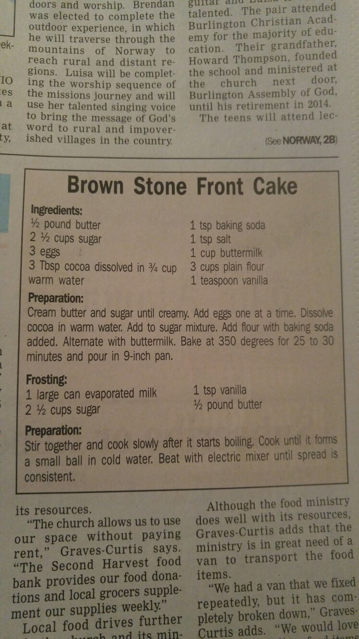 Brown stone front cake