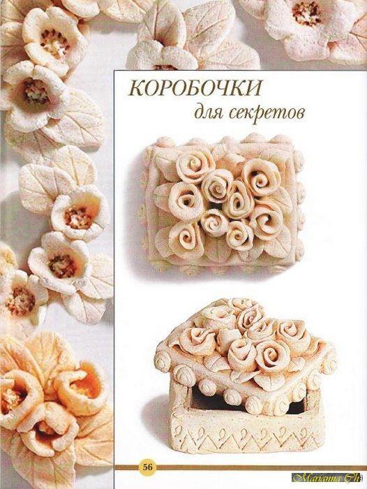 (223) Gallery.ru / Фото #54 - Соленое тесто для начинающих - Marianna1504
