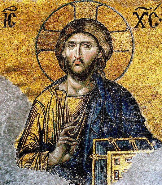 La oración de Jesús: Mosaico de Jesús en la iglesia de Hagia Sophia, Estambul, Turquía (Siglo 6)