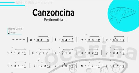 Canzoncina 12 holes tabs at www.mickji.altervista.org