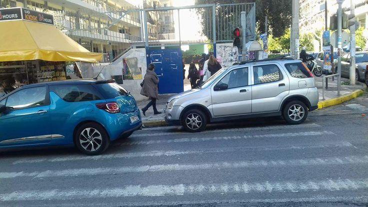 Καθημερινή εικόνα σε κάποιο σχολείο του Πειραιά...  Με την PL8 θα μπορούσαμε να ενημερώσουμε τους οδηγούς!