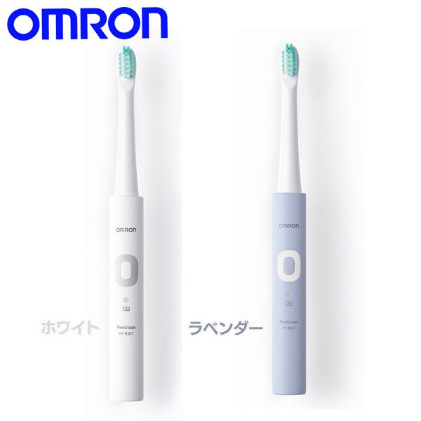 omron electric toothbrush