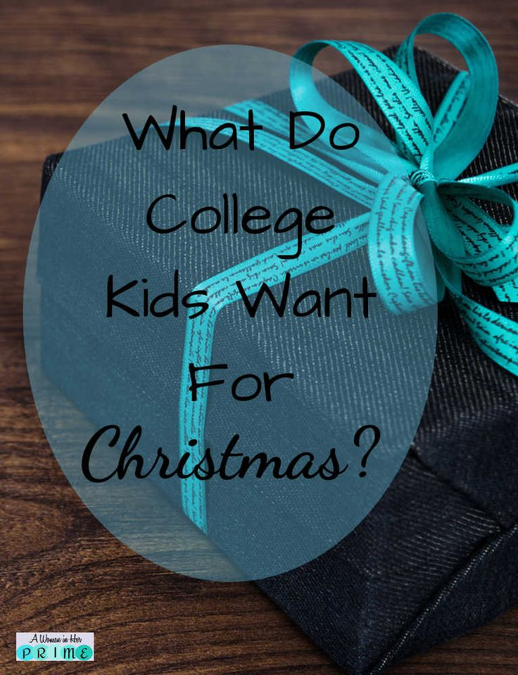 best gifts for young adults