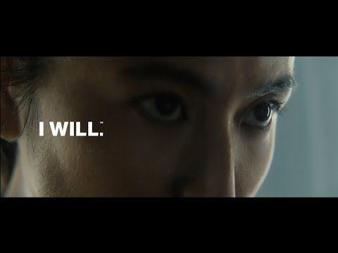 長澤まさみ、美しい体づくりを啓蒙 女優初アンダーアーマーと契約 プロモーションムービー「I WILL. 私の意志」 #長澤まさみ #アンダーアーマー