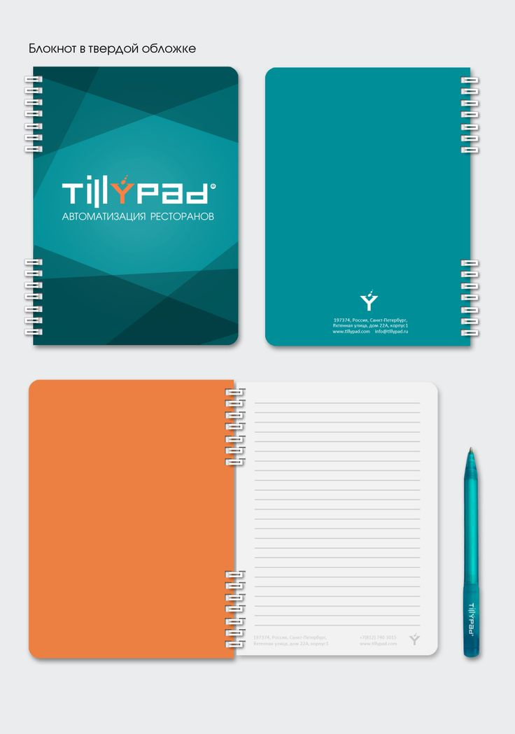Notebook (promotional materials)