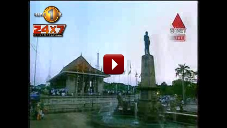 Maithripala Sirisena to be sworn-in as Sri Lanka's new President – Watch LIVE NOW - truefinder.org