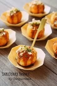 たこ焼き Takoyaki - Octopus dumplings