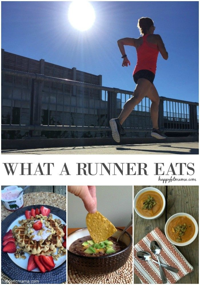 What a runner eats can look different for every runner.  Take a glimpse at what 6 different runners eat in a day. | happyfitmama.com