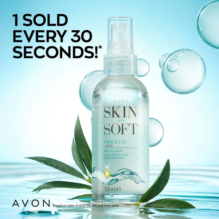Pin by NewBusiness on Body care in 2020 Avon skin so
