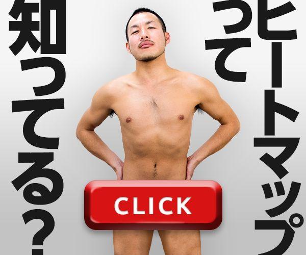 株式会社LIG(リグ)は東京都台東区上野でウェブ制作を行うクリエイティブ集団です。ホームページ制作、プロモーション、システム開発、Webマーケティング、シェアオフィス運営などをおこなっています。